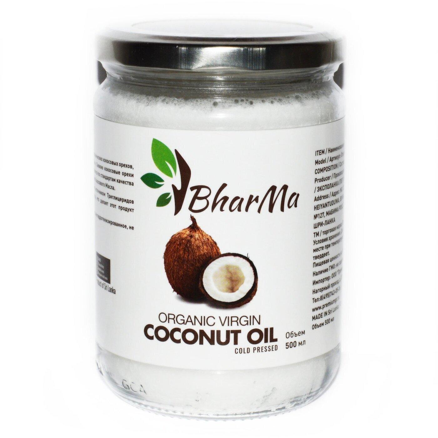 Кокосовое масло органик BharMa,100% натуральное, первый холодный отжим, нерафинированное, 500мл.
