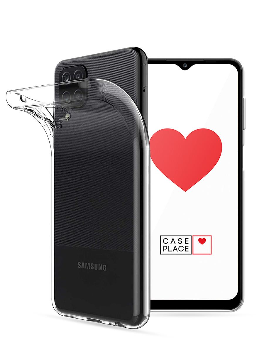 Чехол на Samsung Galaxy A12/M12 / Самсунг А12/М12 прозрачный