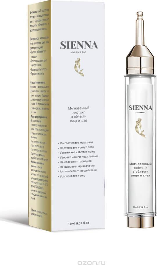 Лифтинг-сыворотка мгновенного действия Сиенна Лифтинг (Sienna Lifting)  #1