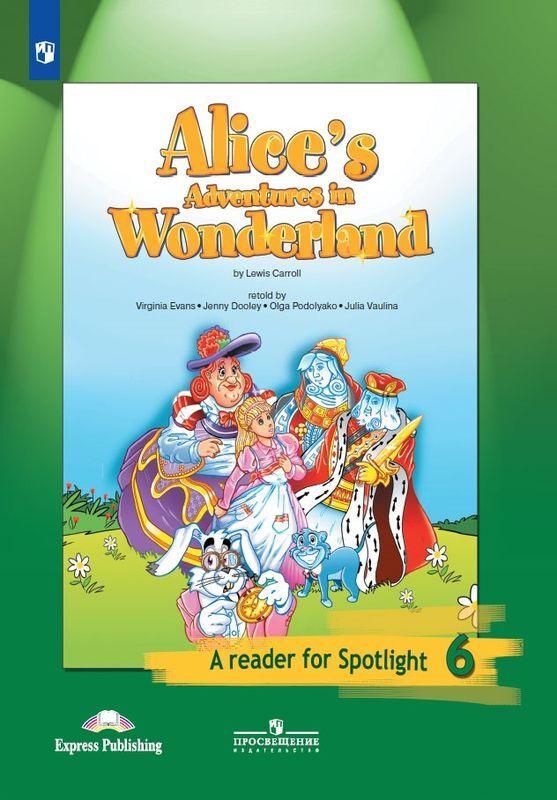 Алиса в стране чудес. 6 класс. Книга для чтения #1
