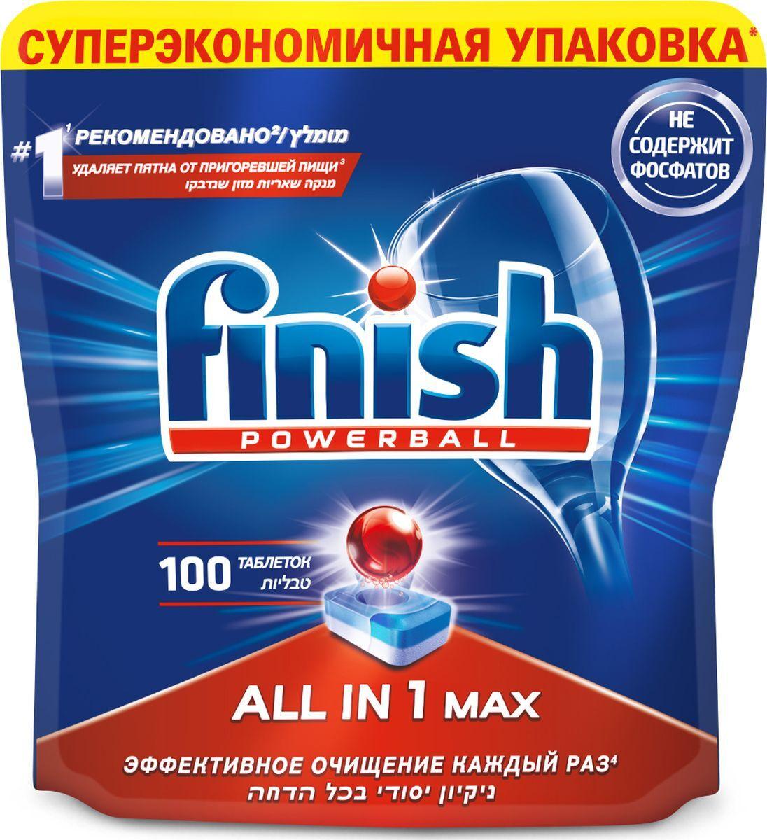 Таблетки для посудомоечной машины Finish All in One бесфосфатные, 100 шт  #1