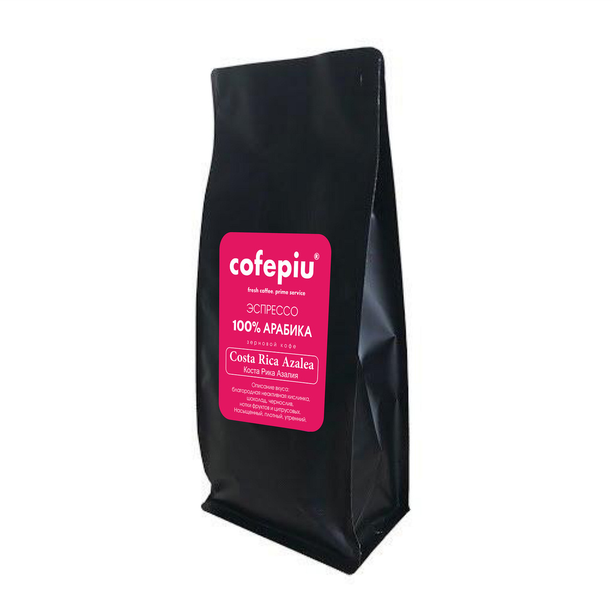 Кофе в зернах COFEPIU espresso Арабика сорт Costa Rica Azalea,1 кг. #1