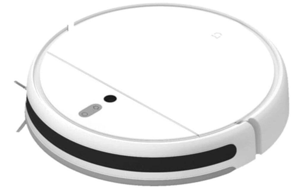 Робот-пылесос  Xiaomi  Mi Robot Vacuum-Mop Cleaner, белый #1