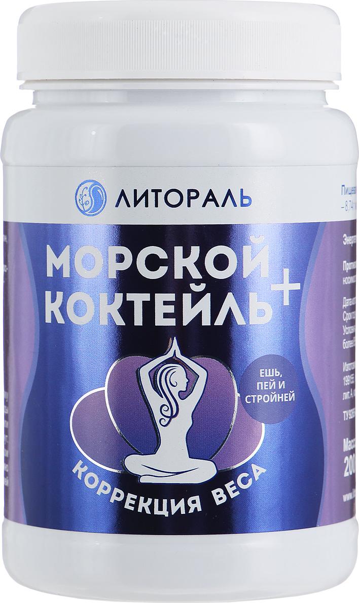"""Морской коктейль """"Коррекция веса"""" 200 г. (Водоросли + Хитозан + Lкарнитин + хром)  #1"""
