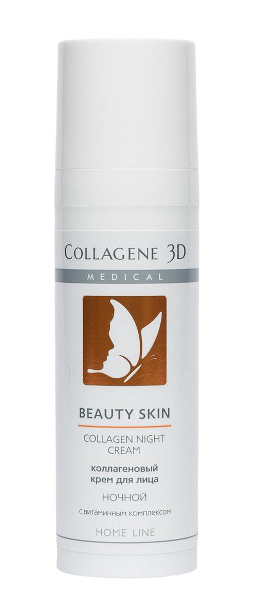 Косметика collagene 3d купить в нижнем новгороде крымская косметика оптом купить в