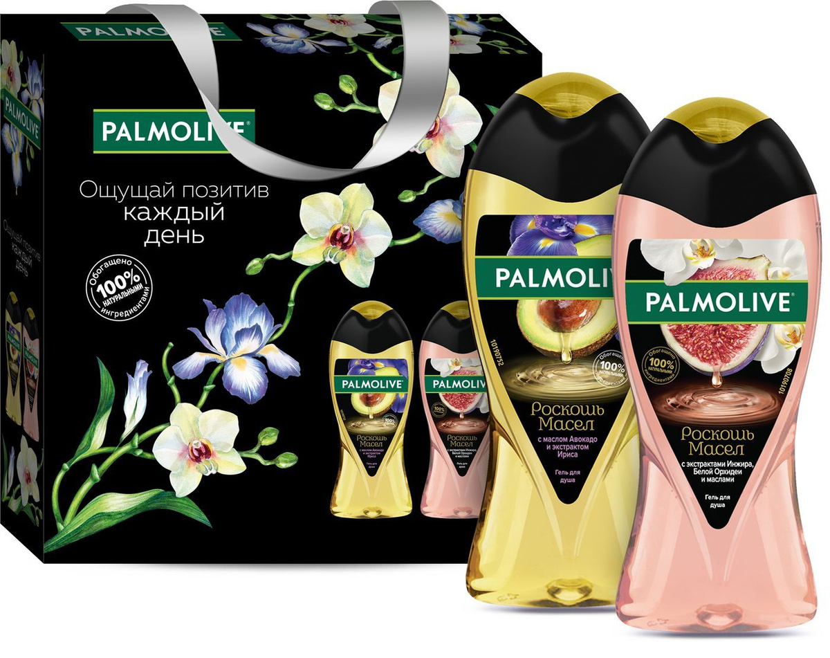 Подарочный набор Palmolive Роскошь масел: Гель для душа Инжир, 250 мл + Гель для душа Авокадо, 250 мл #1
