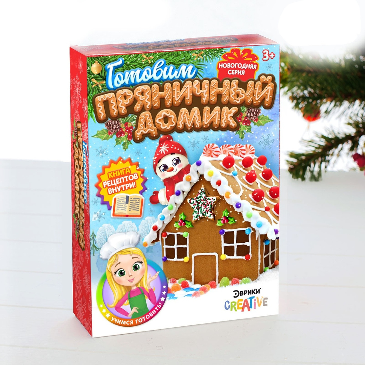 """Набор для кулинарии Эврики """"Готовим Пряничный домик"""" #1"""
