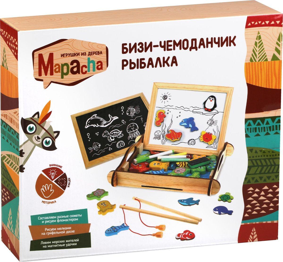 """Игровая атрибутика Mapacha Бизи-чемоданчик """"Рыбалка"""", 76842 , 29 х 24 х 6 см, разноцветный  #1"""