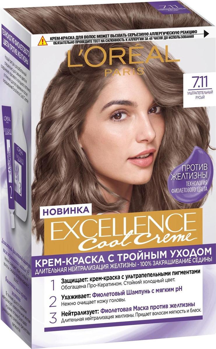 L'Oreal Paris Excellence Cool Creme Стойкая крем-краска для волос, оттенок 7.11, Ультрапепельный, Русый #1