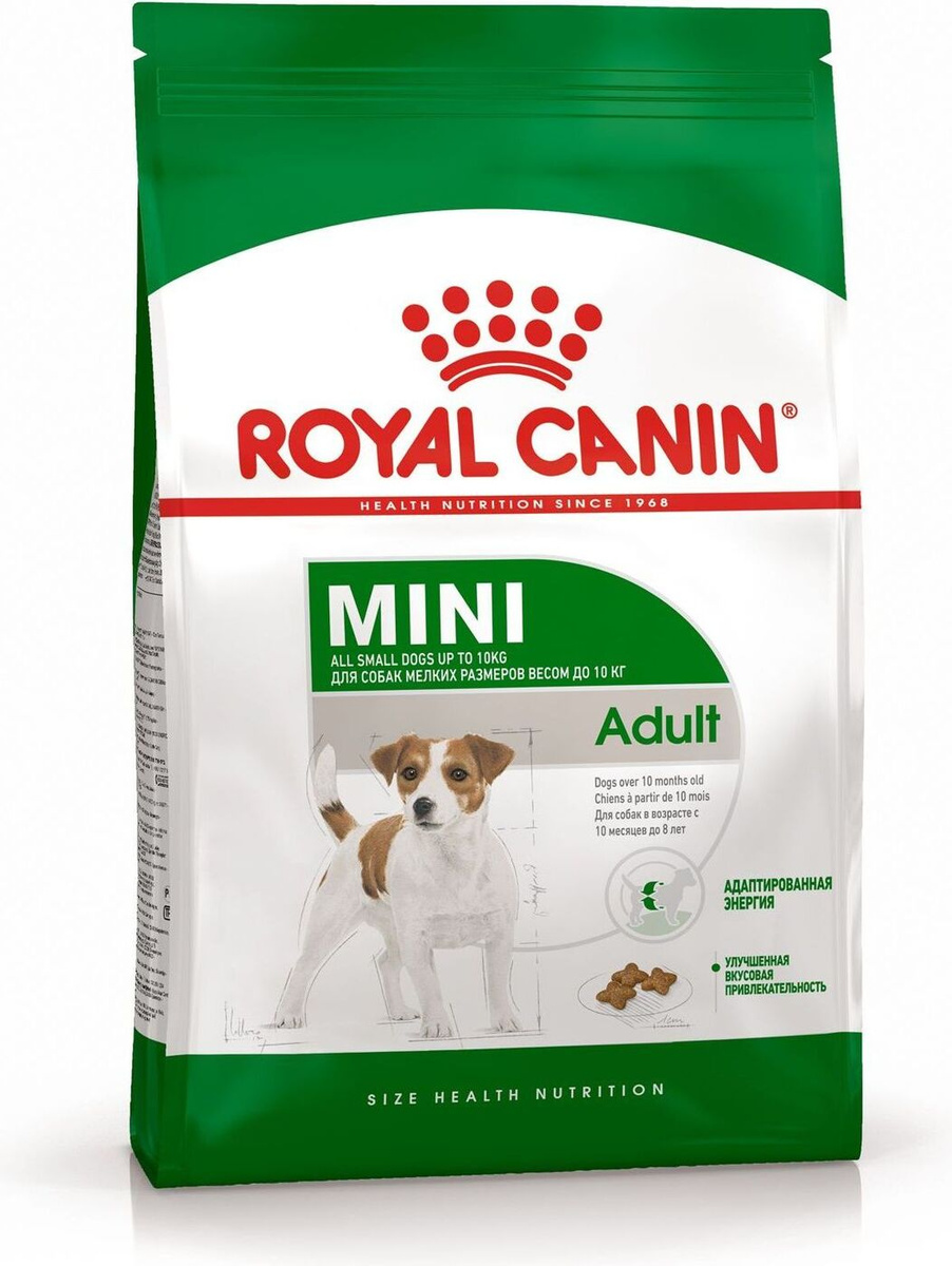 """Корм сухой Royal Canin """"Mini Adult"""", для собак мелких размеров с 10 месяцев до 8 лет, 8 кг  #1"""
