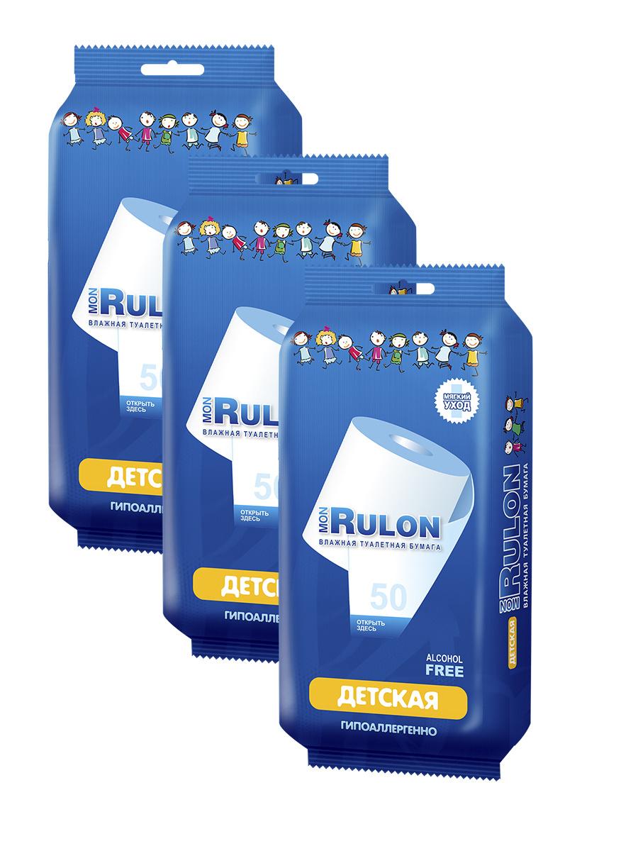 Туалетная бумага влажная Mon Rulon №50, в наборе  3 упаковки  #1