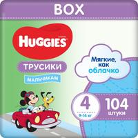 Подгузники-трусики для мальчиков Huggies Disney Box, размер 4, 9-14 кг, 52 шт х 2 упаковки. Наши лучшие предложения