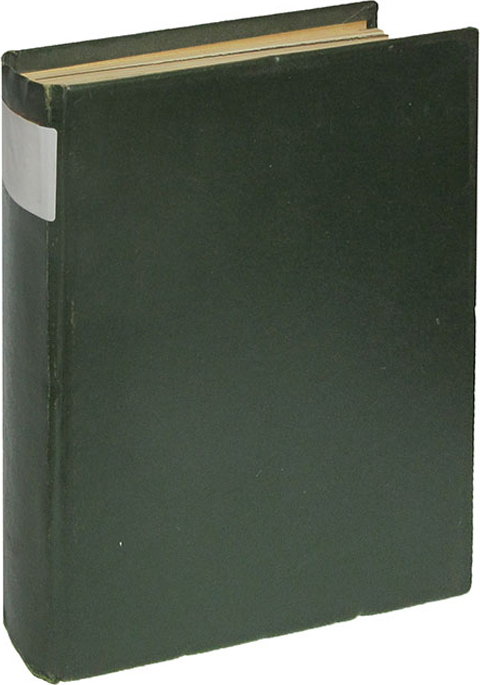 Журнал Радио. № 1-12. Конволют 1957 год
