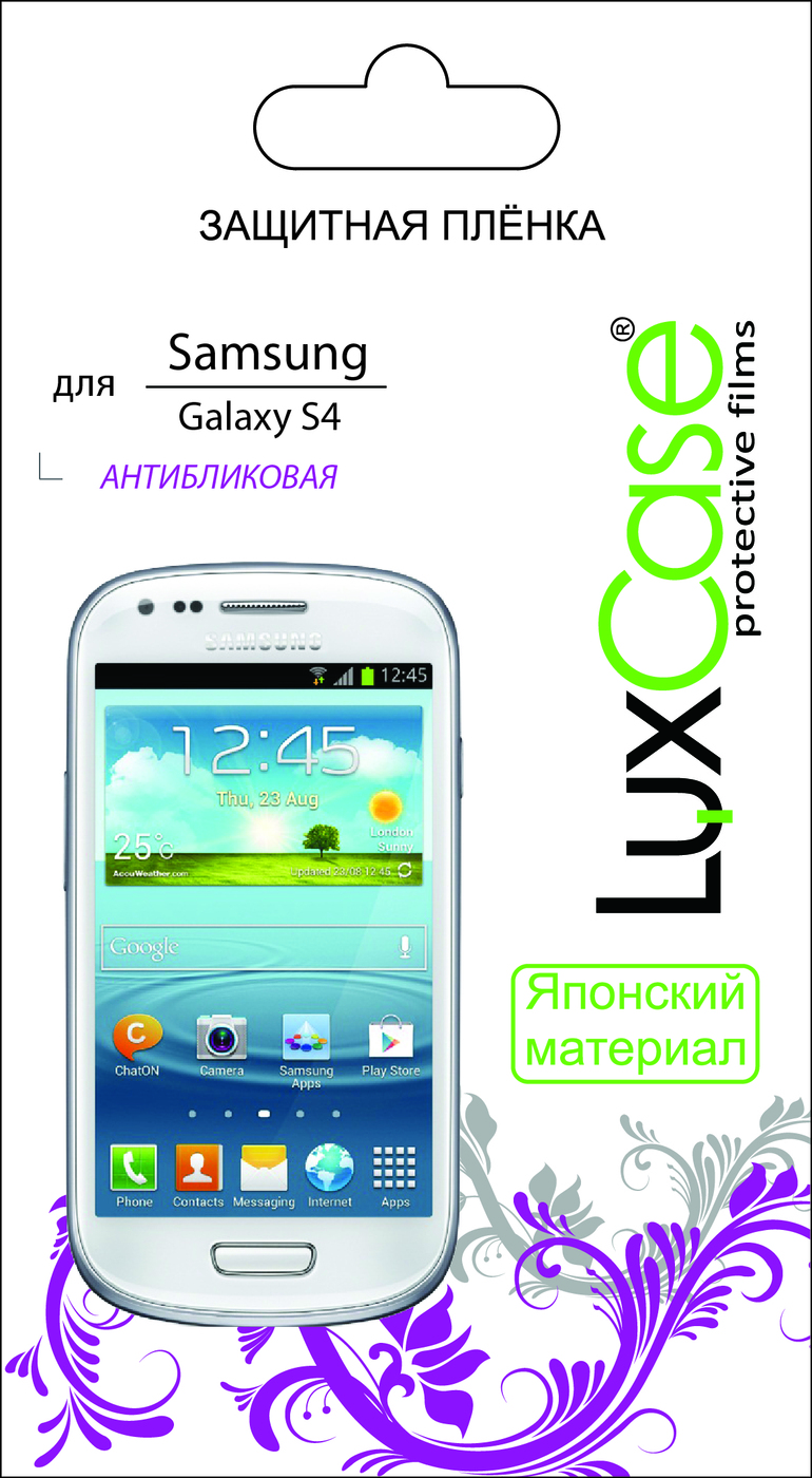 Пленка Samsung Galaxy S4 / i9500 / антибликовая protective abs silicone back case w stand for samsung galaxy s4 i9500 black