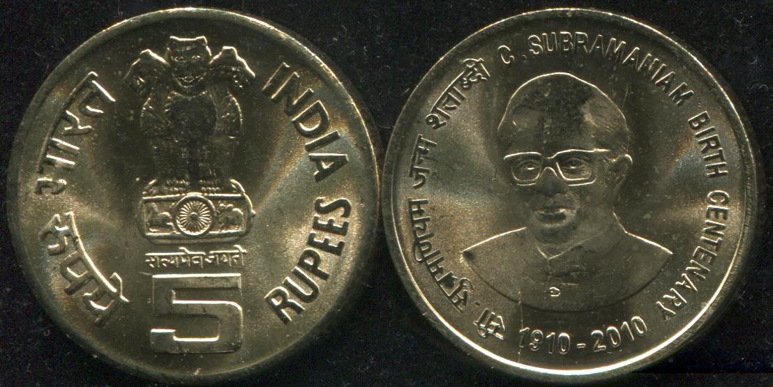 Монета. Индия 5 рупий. 2010 (KM.377. Unc) Ч.Субраманиам. 100 лет со дня рождения