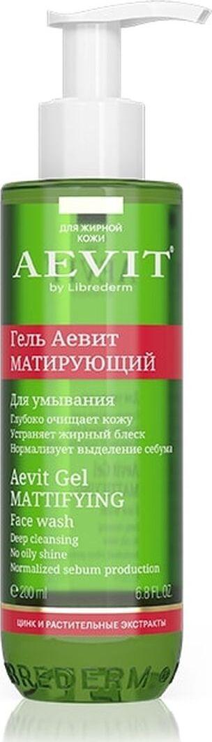 Гель для умывания Aevit By Librederm, матирующий, 200 мл Librederm