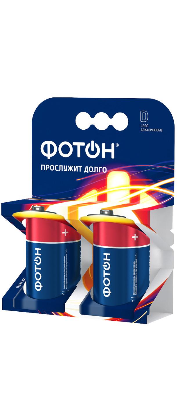 батарейка фотон владивосток белых шапках
