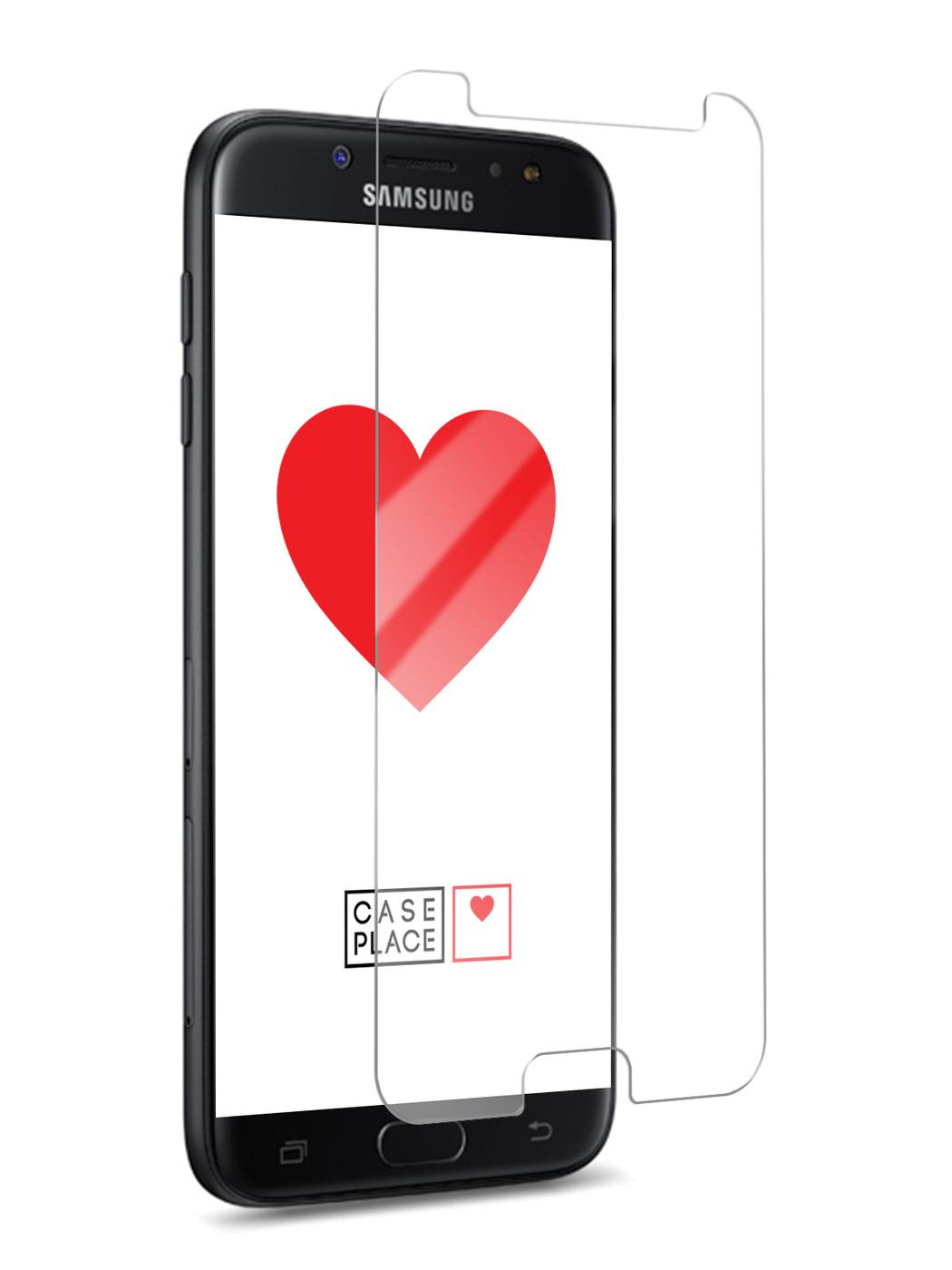 Противоударное защитное стекло для Samsung Galaxy J7 2017 Full Screen Glue