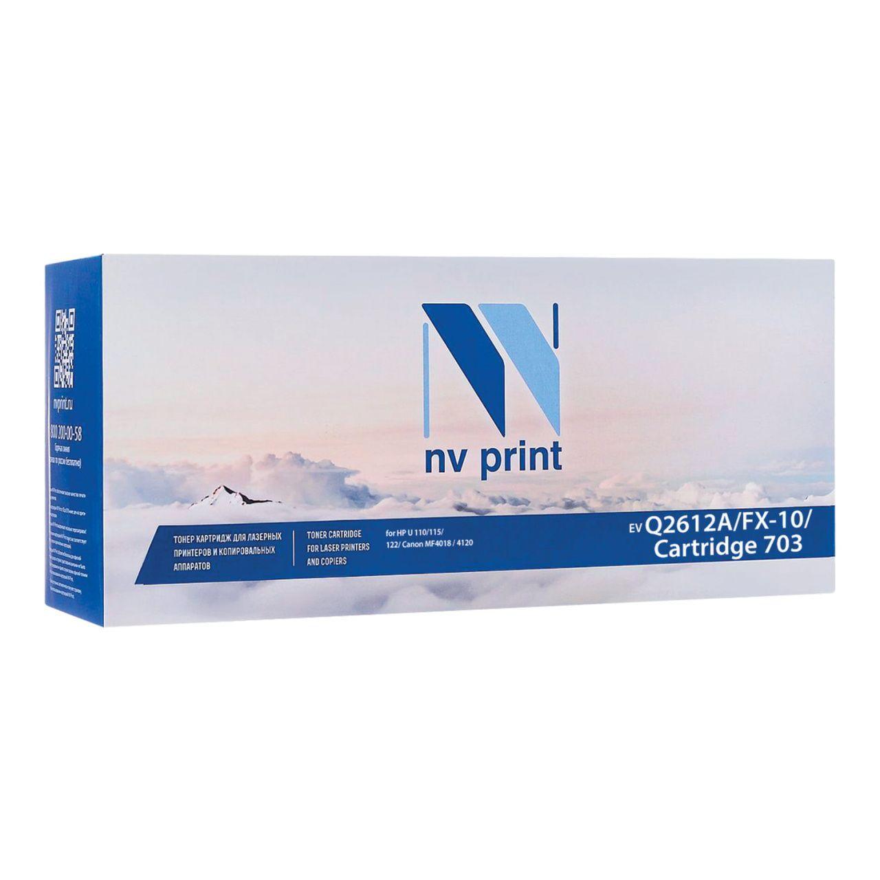 Тонер-картридж NV Print (NV-Q2612A/FX-10/703), черный, для лазерного принтера, совместимый