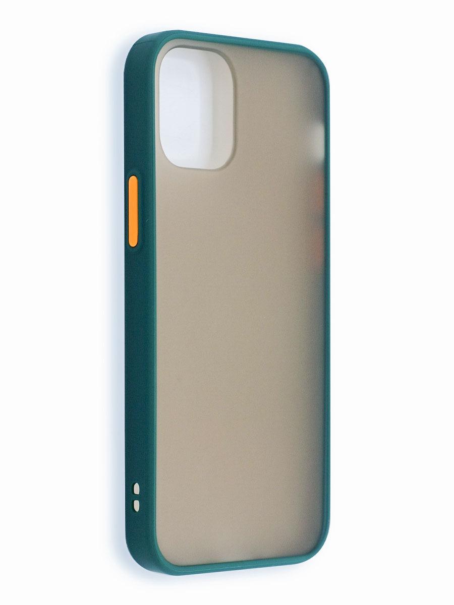 Чехол противоударный матовый для iPhone 12 Mini зеленый + Защитное стекло в подарок