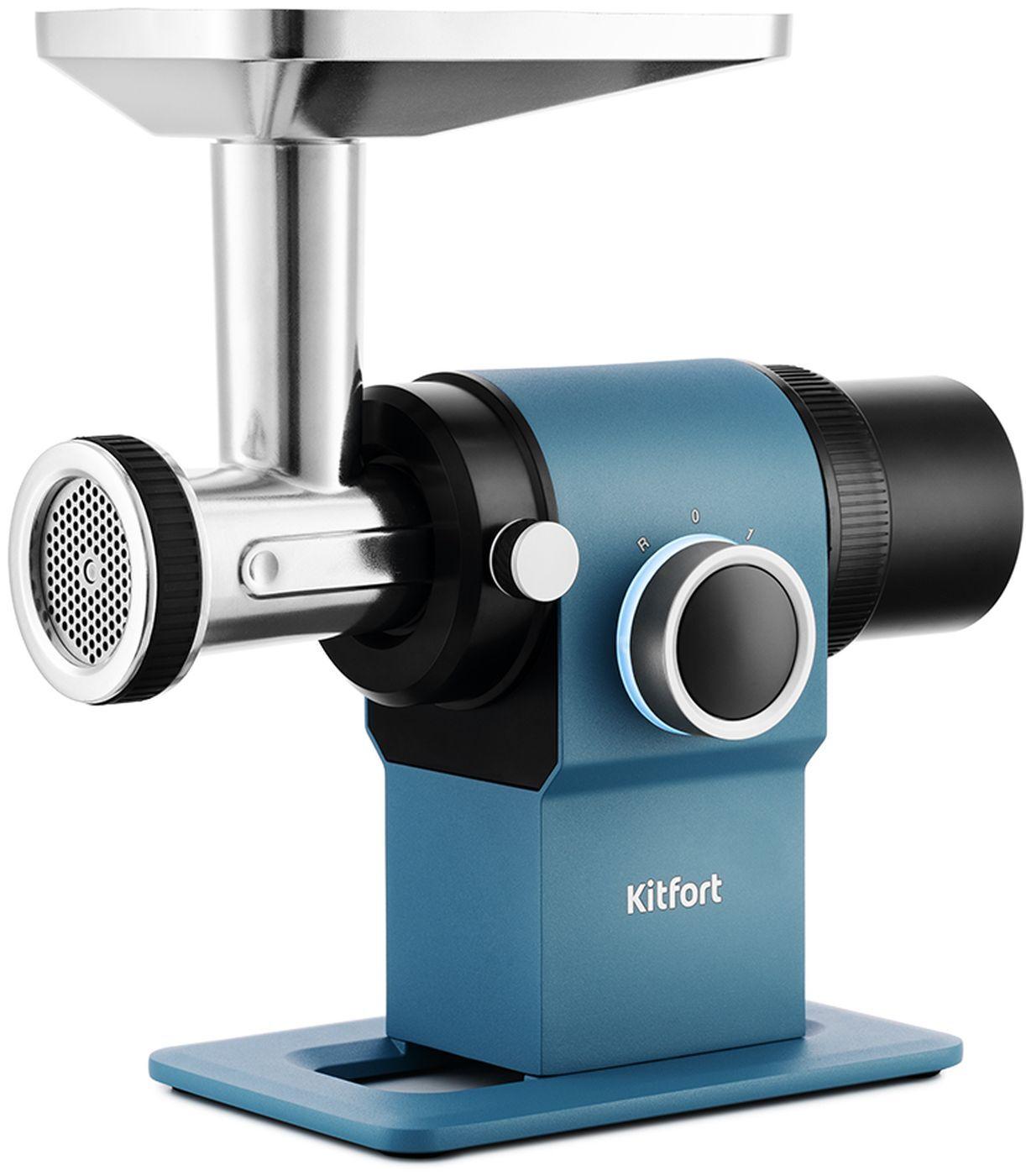 Мясорубка Kitfort КТ-2110, голубой