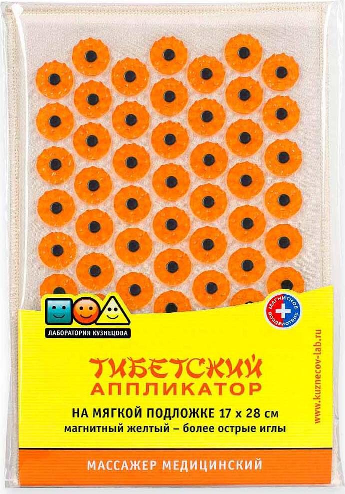 Тибетский аппликатор Лаборатория Кузнецова на мягкой подложке, более острые иглы, магнитные вставки, #1