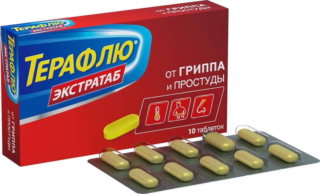 ТераФлю Экстратаб, таблетки от 7 симптомов гриппа и простуды, парацетамол 650 мг, 10 шт.  #1