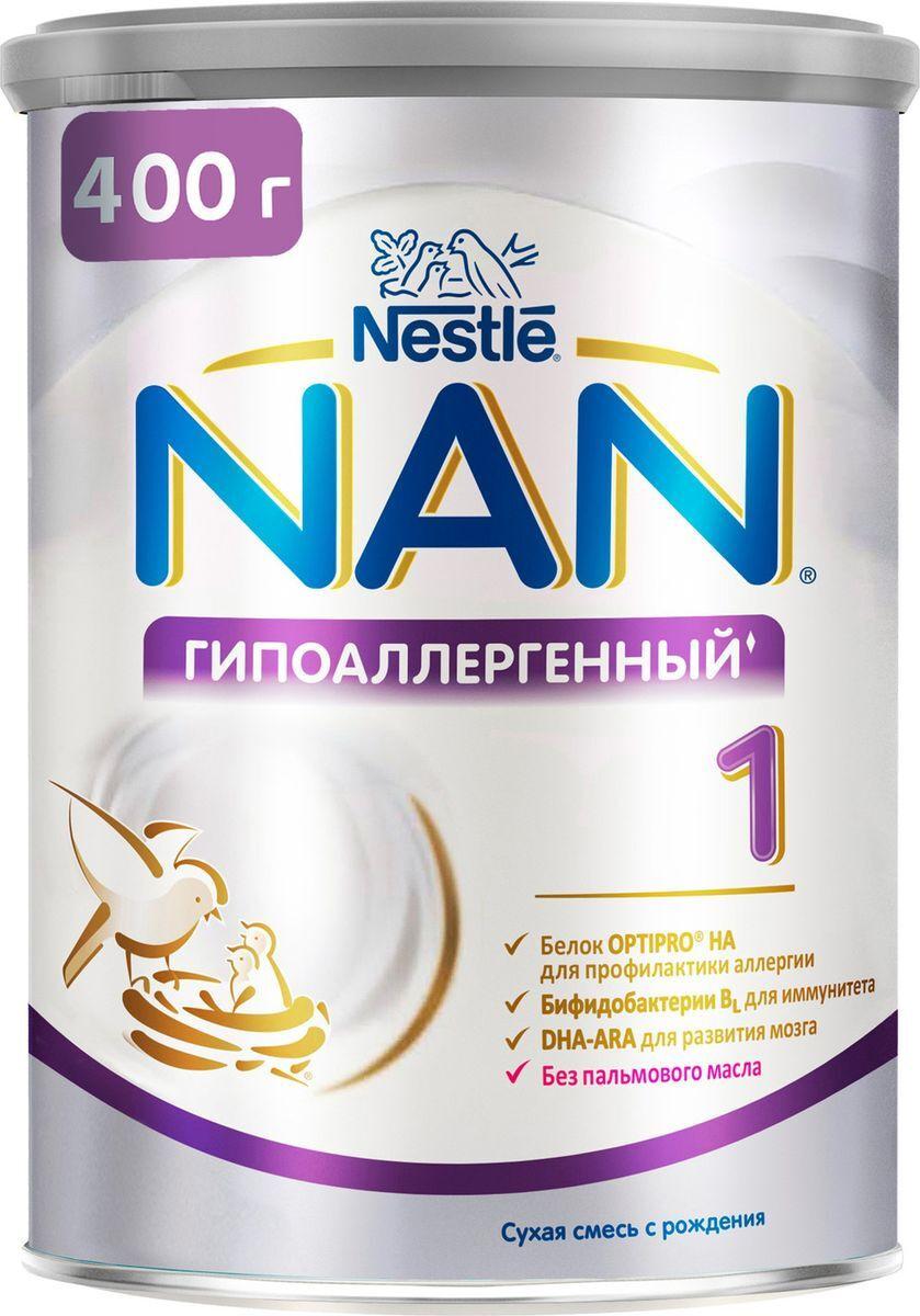Смесь NAN Гипоаллергенный 1 OPTIPRO HA, для профилактики аллергии, с 0 месяцев, 400 г  #1