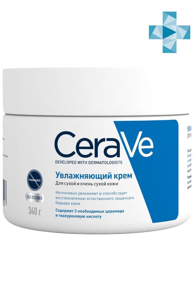 CeraVe Крем увлажняющий, для сухой и очень сухой кожи лица и тела, 340 мл  #1