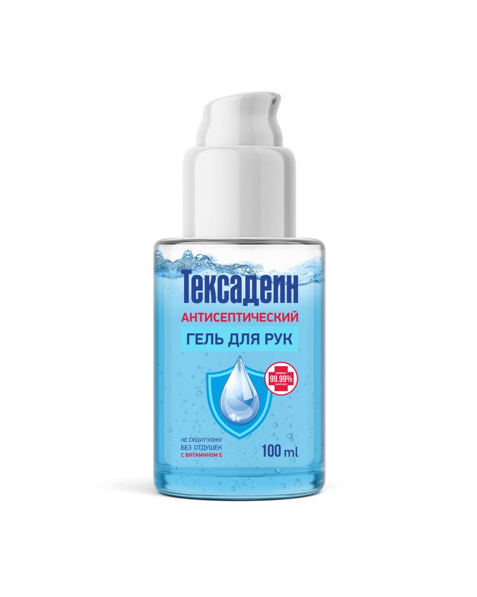 Антисептическое средство Тексадеин, 100 мл, 1 шт #1