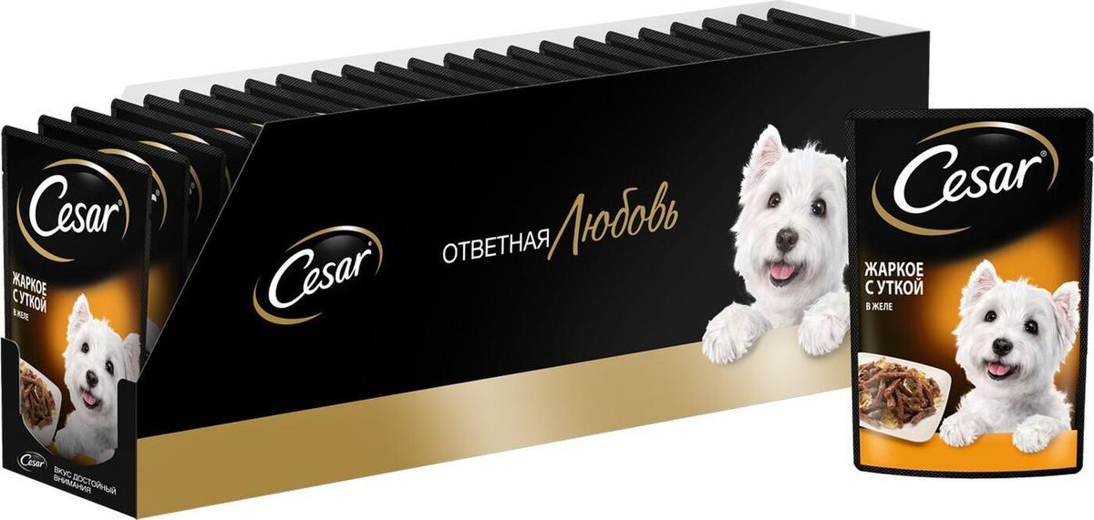 Корм консервированный Cesar, для взрослых собак, жаркое с уткой в желе, 28 шт. х 85 г.  #1