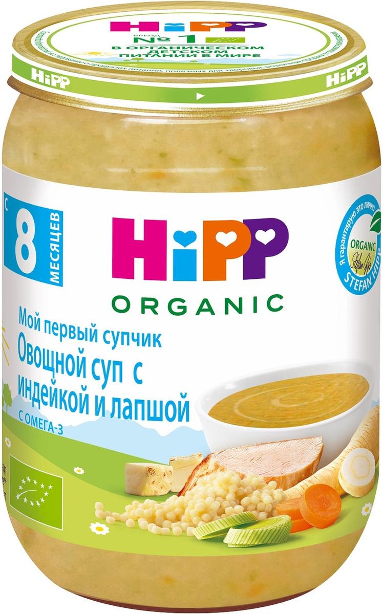 Hipp крем суп овощной с индейкой и лапшой, мой первый супчик, с 8 месяцев, 190 г  #1