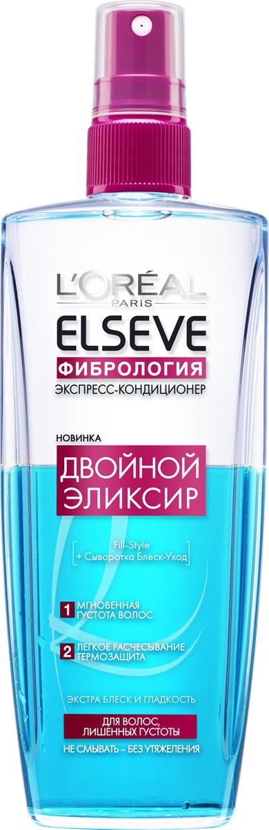 """L'Oreal Paris Elseve Экспресс-Кондиционер """"Эльсев, Двойной Эликсир Фибрология"""" для волос, лишенных густоты, #1"""