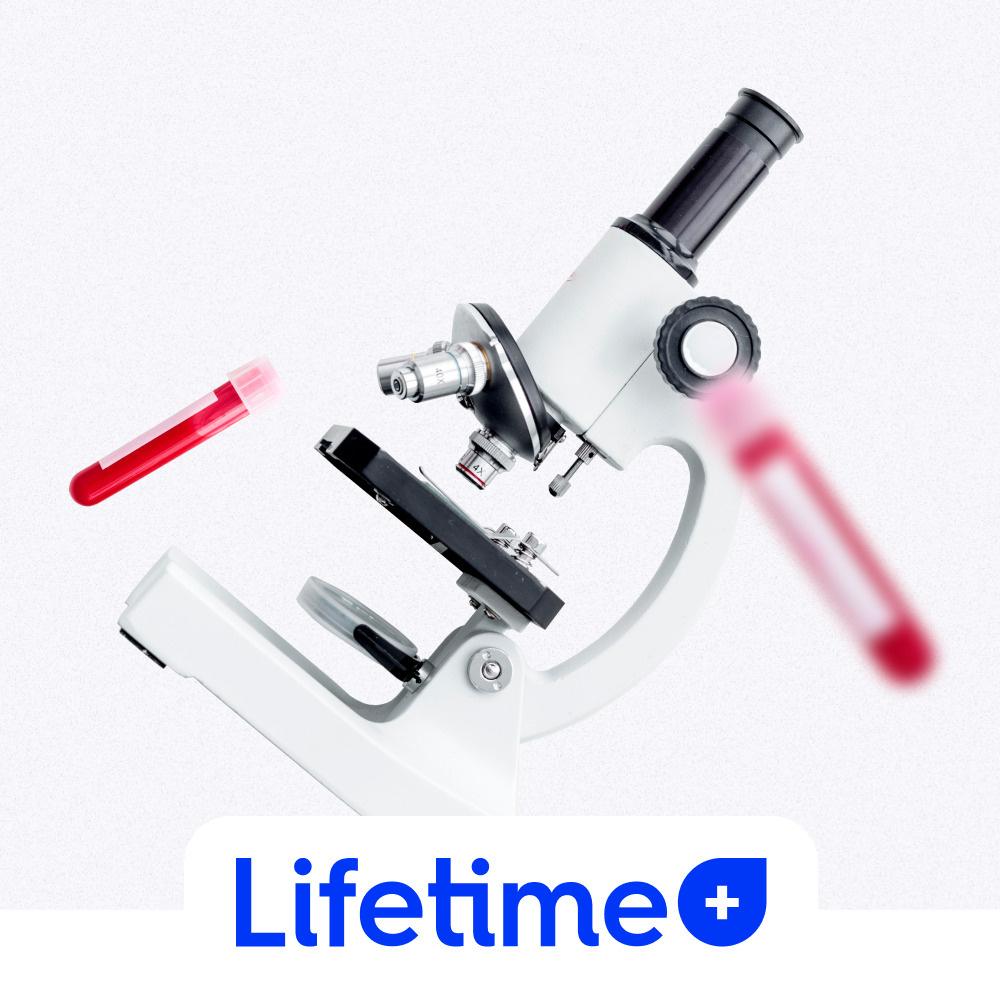 Анализ медицинский, РНК вируса гепатита C, Lifetime+ #1