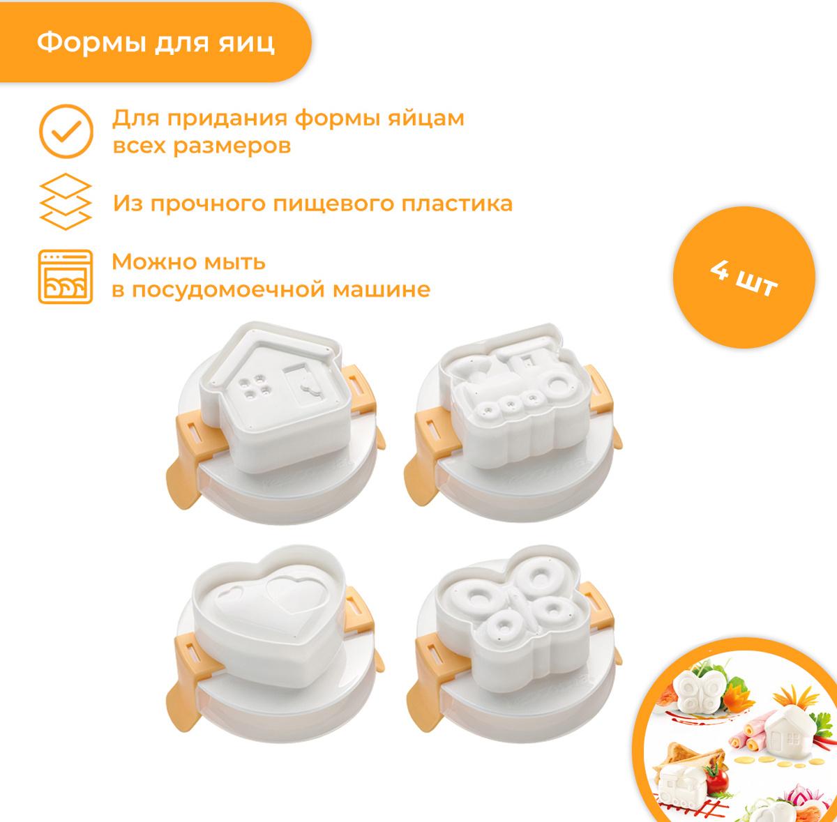"Форма для яичницы Tescoma ""Presto"", 4 шт #1"