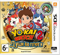Игра Yo-Kai Watch 2: Души во плоти для 3DS