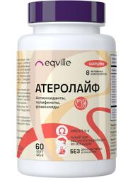 Комплекс для сердца и сосудов с Омега 3-6-9 и растительными стеролами, Атеролайф, 60 капсул. Лучшая цена