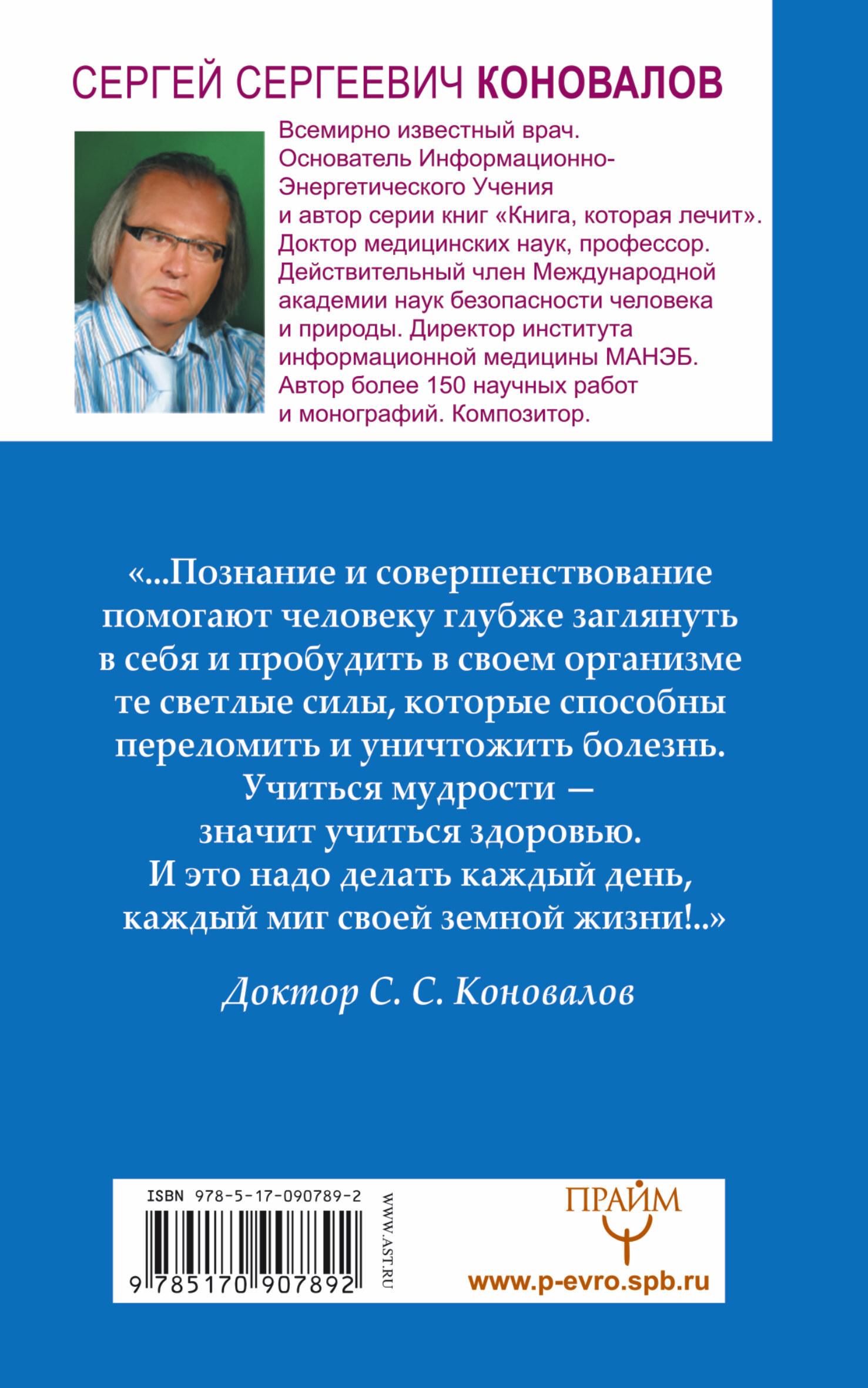 купить Велофляга STG, Х95405, с флягодержателем по цене 275 рублей
