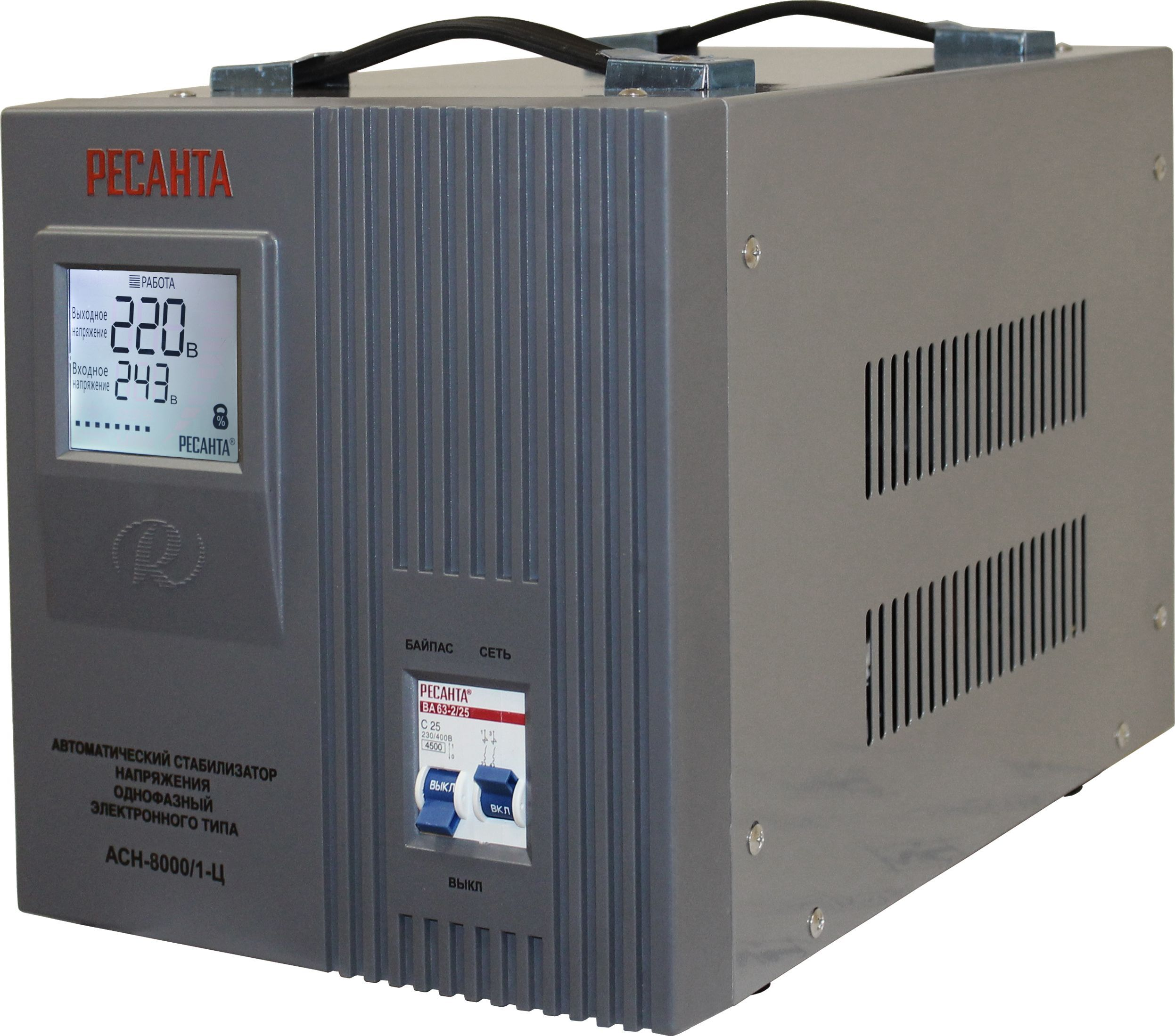 Стабилизатор напряжения Ресанта, АСН-8000/1-Ц, электронный, однофазный, цвет: серый стабилизатор напряжения ресанта ach 10000 1 ц 1 розетка серый