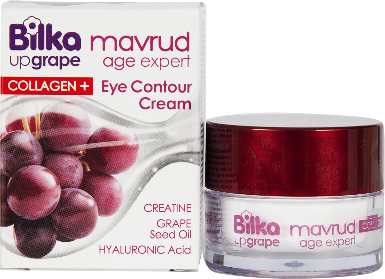 Крем для ухода за кожей BILKA Интенсивный регенерирующий Anti-Age крем вокруг глаз Bilka