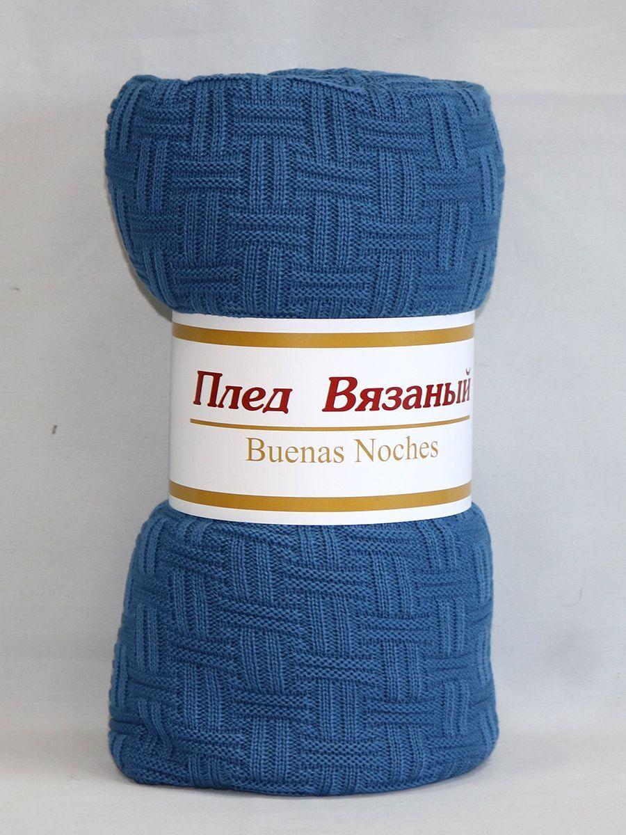 Плед Buenas Noches Assai, 9262, синий, 180 х 200 см