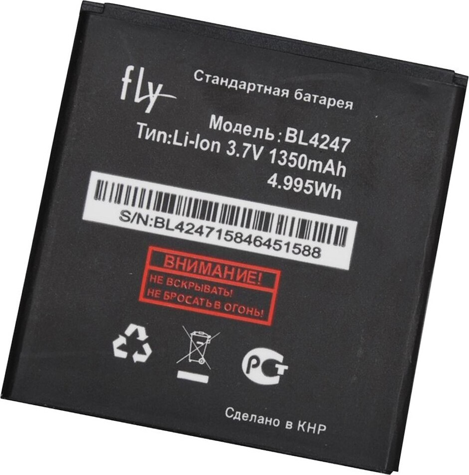 Фото - Аккумулятор Fly IQ442 (BL4247) аккумулятор