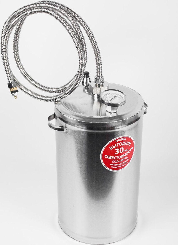 Дистиллятор Первач - Дачно-Деревенский 20Т, домашний 20 л., охладитель, используется без водопровода Первач