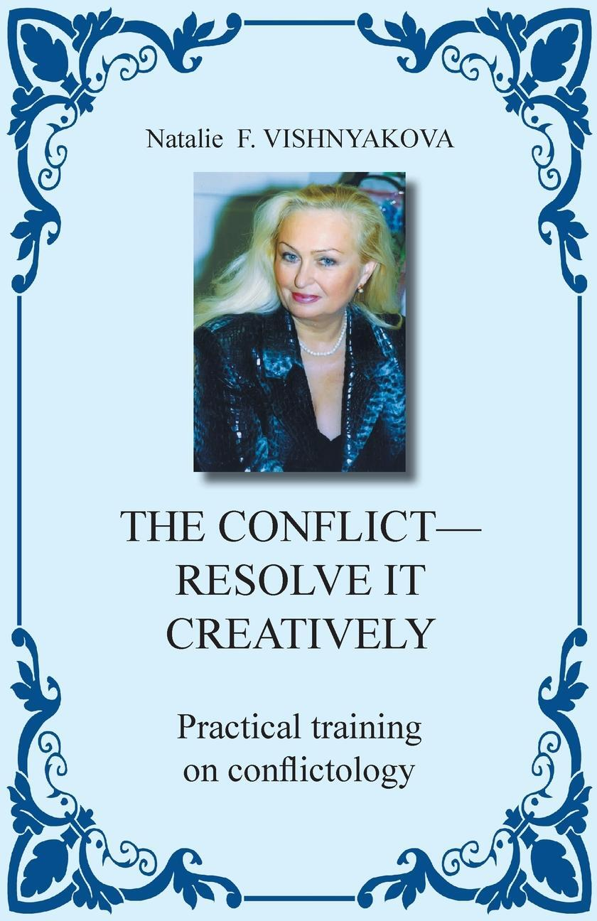 Natalie F. Vishnyakova. The Conflict - Resolve It Creatively. Practical Training in Conflictology