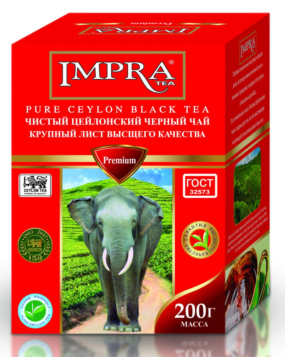 чай импра отзывы листовой