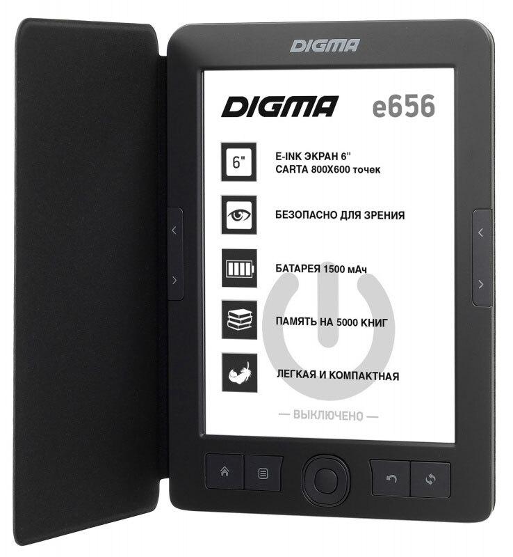 электронная книга digma e656 cover, темно-серый