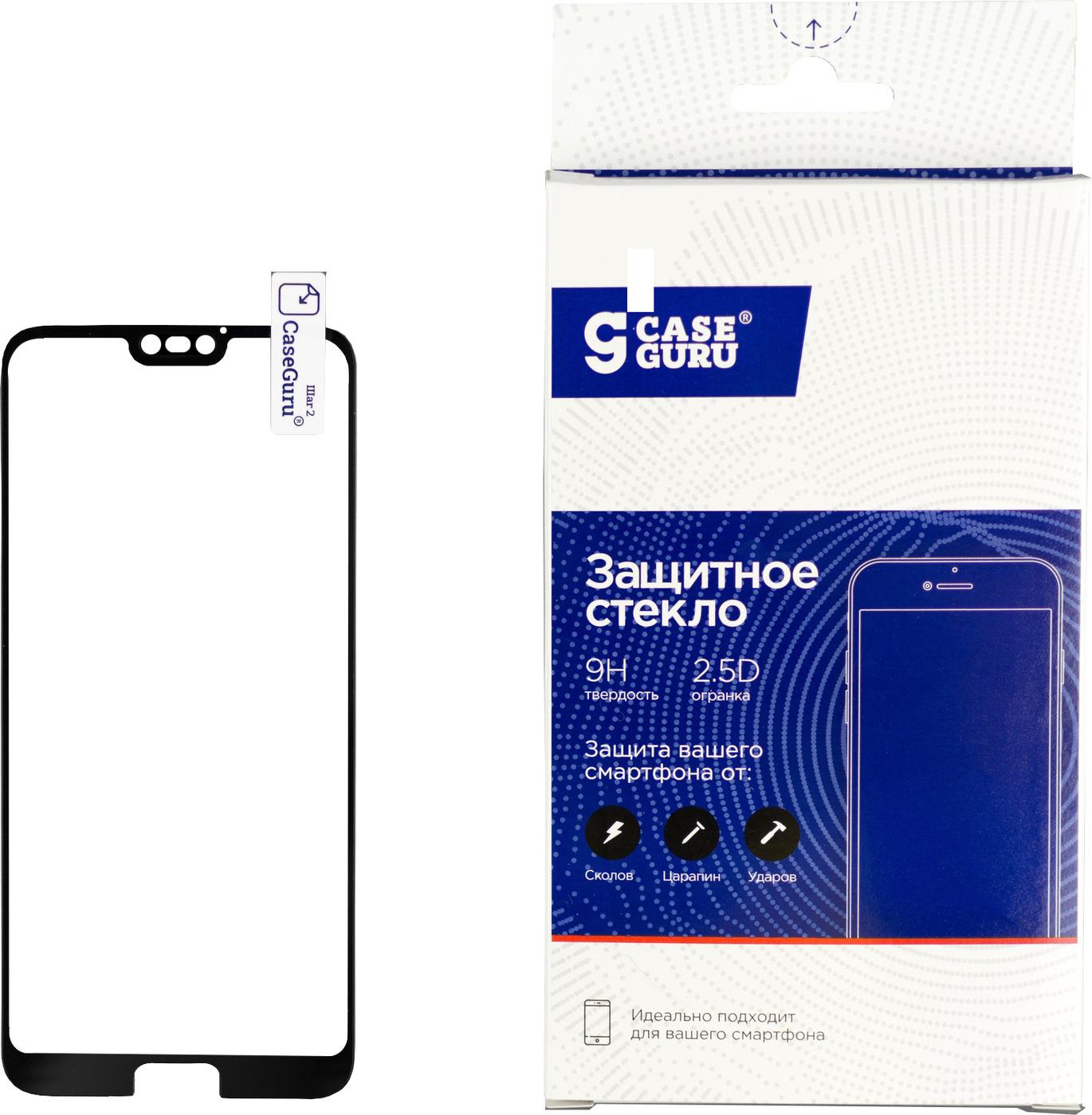 Защитное стекло CaseGuru для Samsung Galaxy A7 2018 Glue Full Screen Black 0,33мм