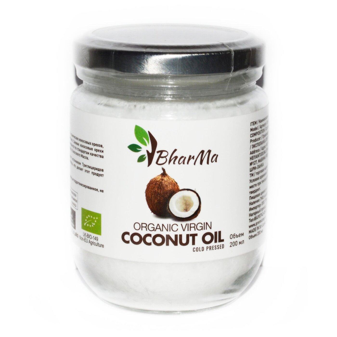 Кокосовое масло органик BharMa,100% натуральное, первый холодный отжим, нерафинированное,200 мл.