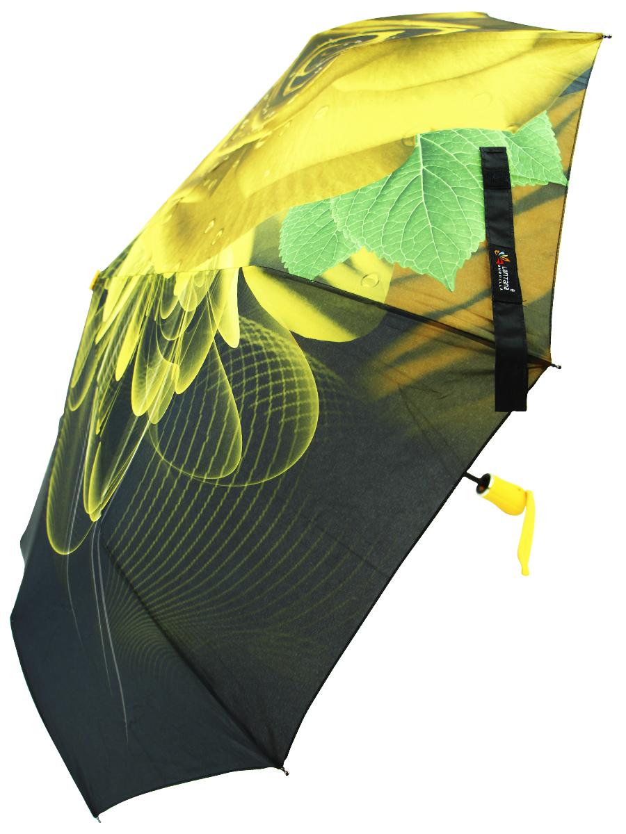 Зонт LANTANA UMBRELLA