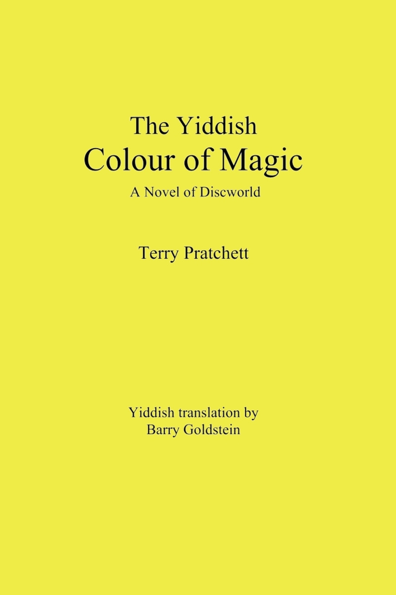 The Yiddish Color of Magic. A Novel of Discworld #1